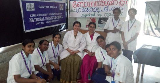 NSS ACTIVITY AT TALUK HOSPITAL (04/03/19)